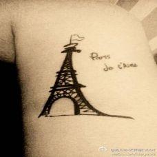 艾菲尔铁塔纹身图片写真