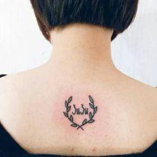 小清新树叶纹身