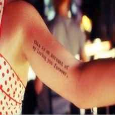 唯美英文纹身女生版手臂简约图案
