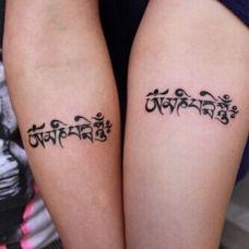 个性手臂简约情侣纹身图片大全