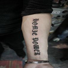 有创意的手臂梵文纹身图案