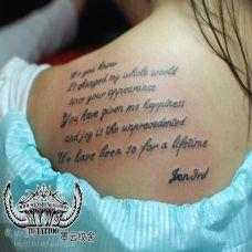 欧美女生后背个性英文纹身图案大全