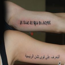情侣手臂个性纹身英文字母图片