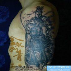好看大臂帅气二郎神纹身图案大全