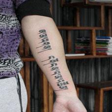 男生手臂上独特的藏文纹身图案