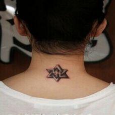 好看个性小纹身六芒星刺青图案
