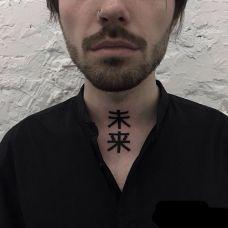好看的脖子图腾纹身图案