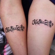 手腕梵文个性纹身图案大全