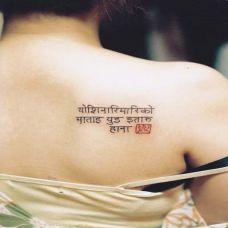 非主流女生背部蒲公英纹身图案