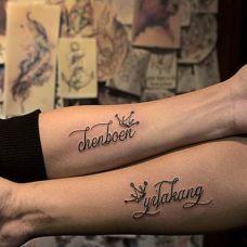 小臂英文情侣纹身图片
