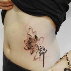 好看的纹身小图案图片