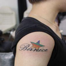 星星纹身图案手臂图片