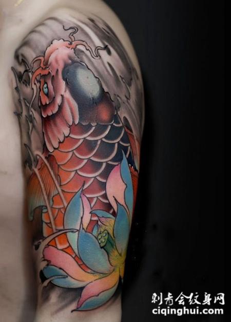 招财锦鲤,大臂鲤鱼与莲花彩绘纹身