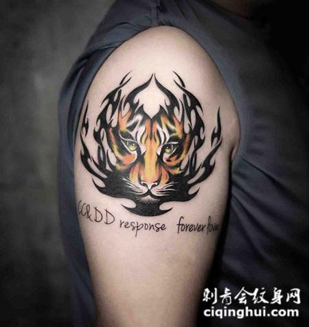 烈火冲天,手臂彩绘老虎纹身图案