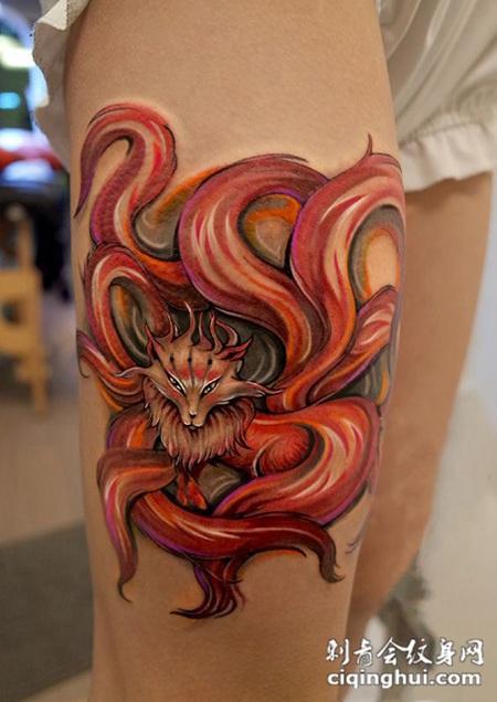 九尾妖狐,大腿狐狸彩绘纹身