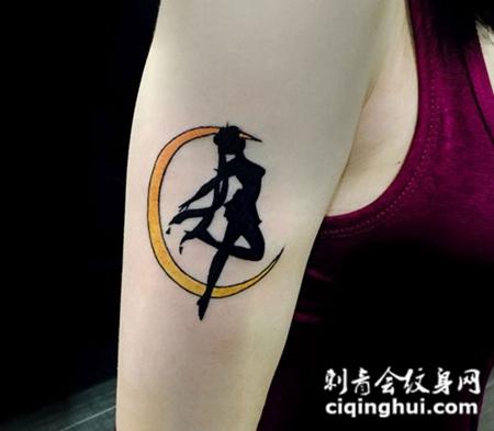 手臂卡通水冰月纹身图案图片