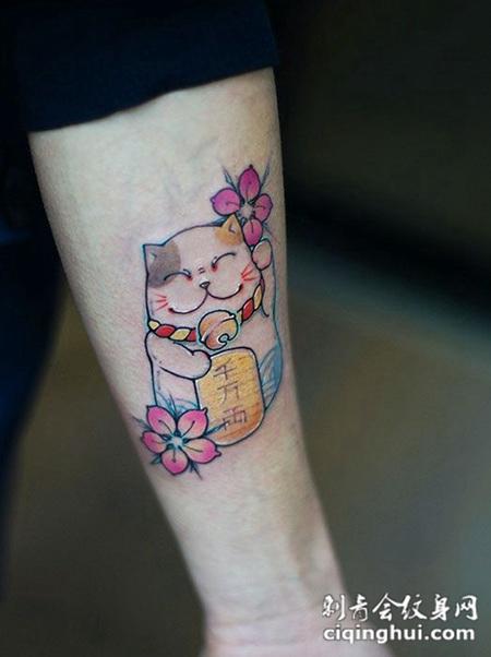 财源滚滚,手臂招财猫纹身图案