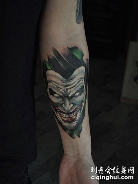 小丑joker,手臂小丑纹身图案