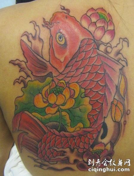 您可能还会喜欢满背鲤鱼纹身或者后背鲤鱼荷花纹身.
