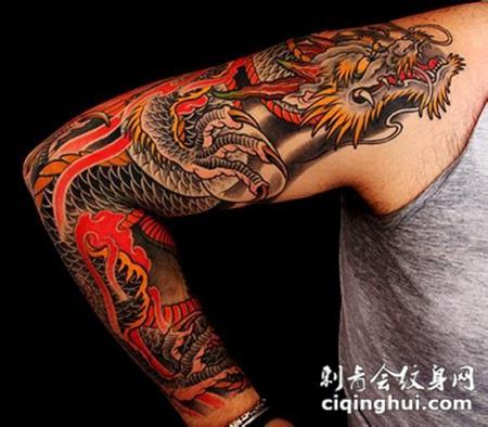 花臂火焰龙纹身图案