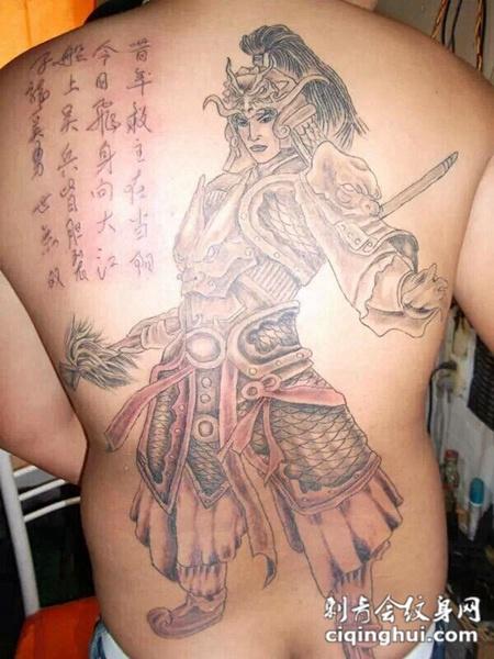 您喜欢现在这张满背赵子龙纹身图案,您可能还会喜欢满背踏龙赵云