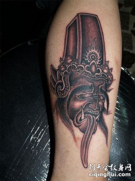 小腿上的黑无常纹身图案(图片编号:32156)_黑白无常图片