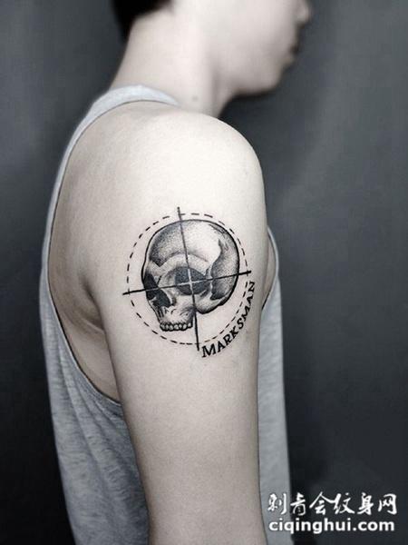 重生的信念,手臂个性骷髅纹身