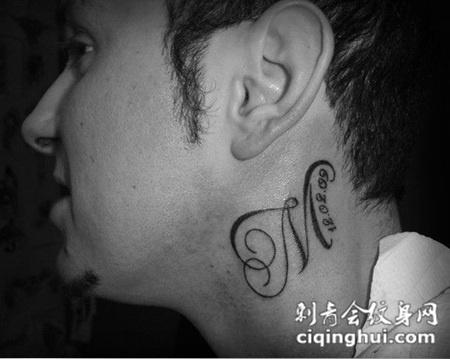 脖子上的花体英文纹身图案