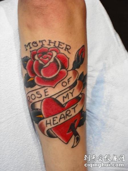 小臂上的玫瑰花心纹身图案