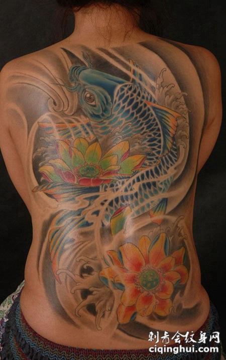 传统满背鲤鱼纹身
