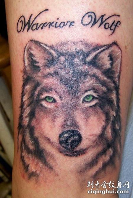 大臂上的狼头纹身图案