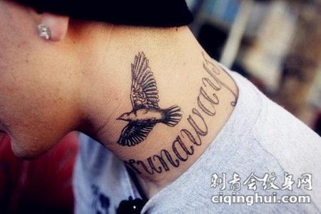 脖子上的英文老鹰纹身图案(图片编号:35686)_老鹰