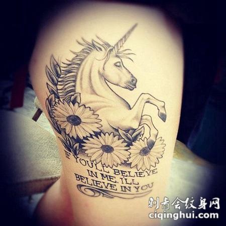 大腿上的天马雏菊纹身图案