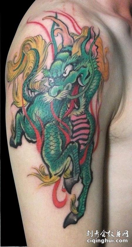 绿色麒麟纹身