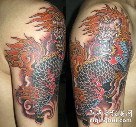胳膊上传统麒麟纹身