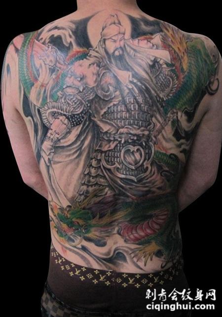 您可能还会喜欢满背关羽纹身或者满背关公降龙纹身.-满背关公纹身图片