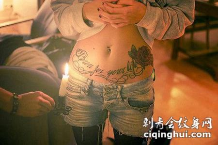 小腹上的英文玫瑰花纹身图案