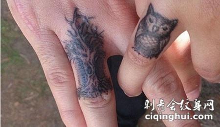 手指上的大树猫头鹰情侣纹身图案