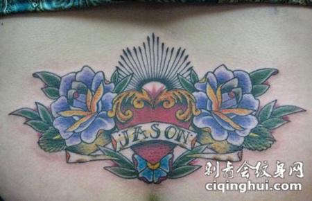 后腰上的玫瑰心纹身图案