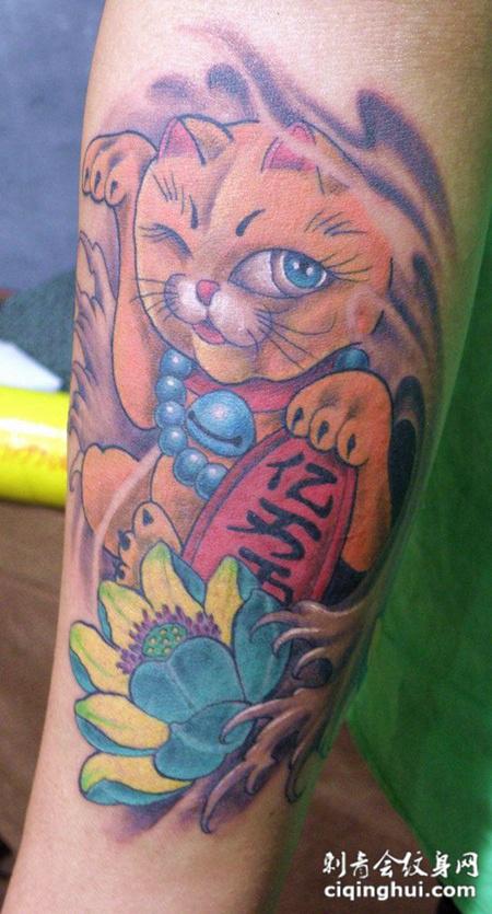 小腿上的招财猫纹身
