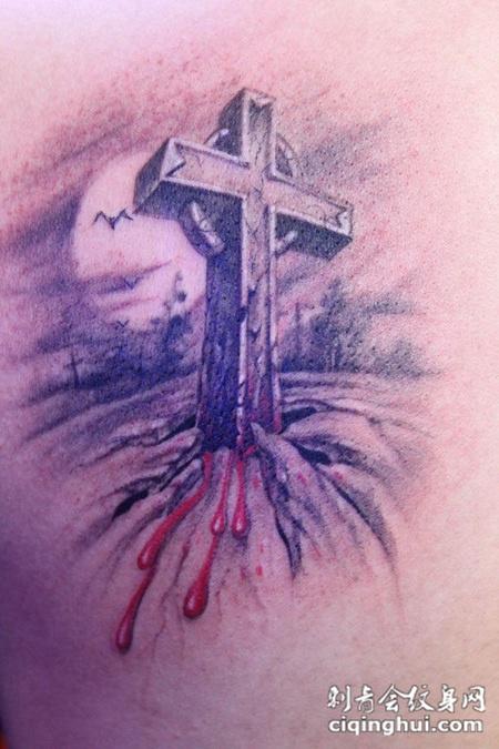 带血的坟墓十字架纹身