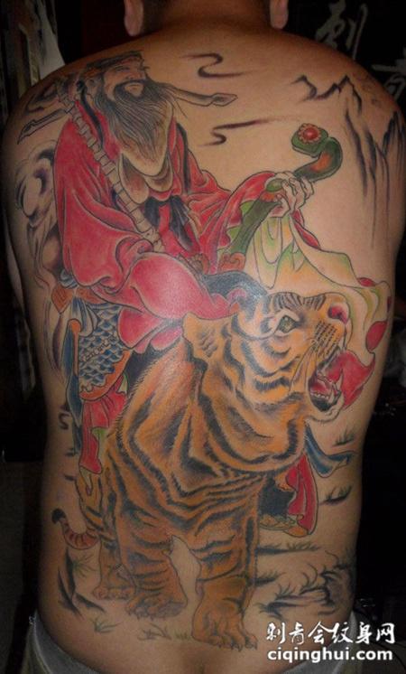 首页 纹身图案 神明 财神  相似的图片