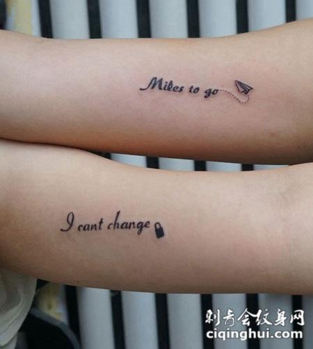胳膊上的情侣英文纹身图案图片