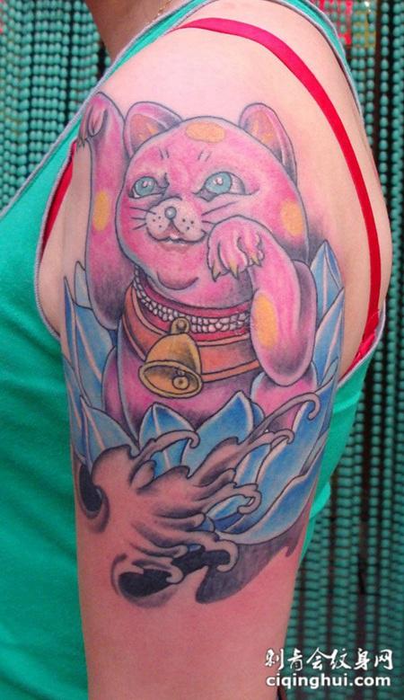 胳膊上的招财猫纹身图片