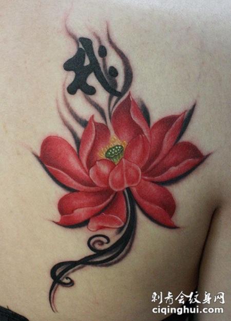 后背上的红色荷花纹身图案