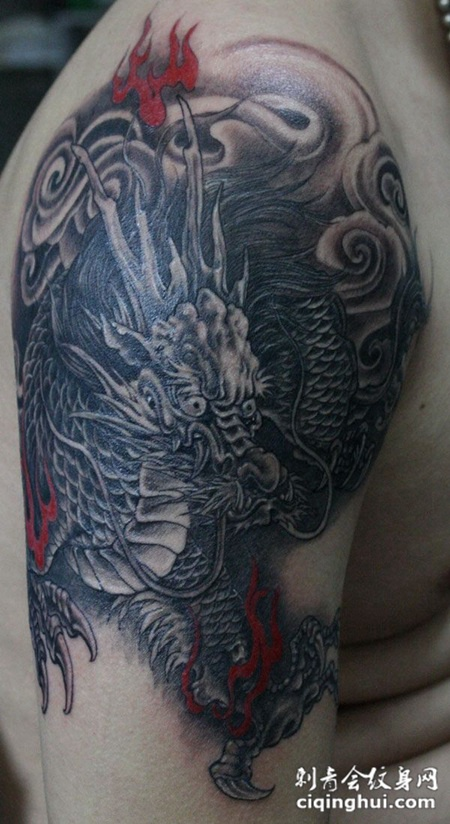 传统火麒麟纹身