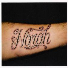 小臂上的花体英文单词纹身图案