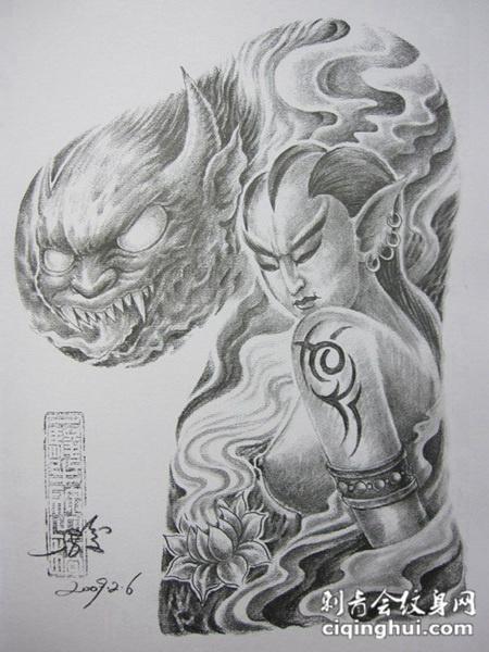 人兽半甲纹身手稿素材