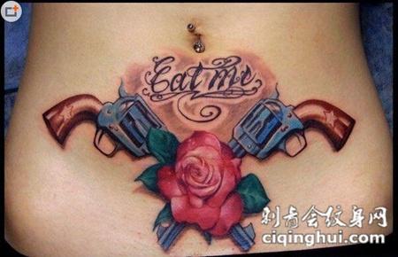 艺术玫瑰腹部纹身