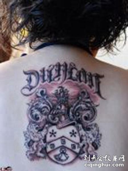 创意标志背部纹身